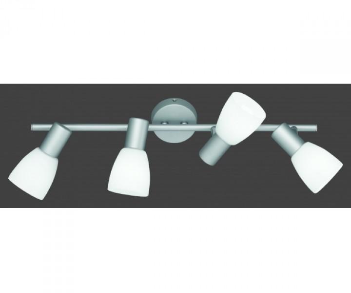 R82224187 led balkenspot deckenleuchte deckenlampe 50 cm for Deckenleuchte led lang
